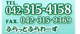 042-315-4158